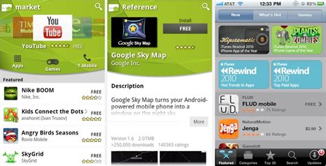 android marketplace android market iphoneroot