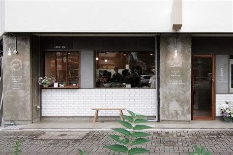 coffee shop facade design 4433 best images about arquitectura on pinterest tadao