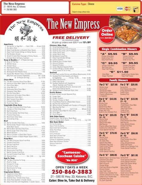 new year menu bc new empress restaurant kelowna bc 21 590