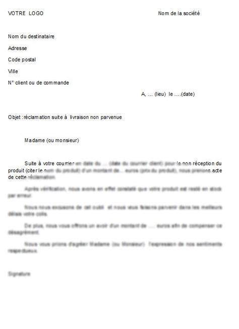 Lettre D Excuse Conseil De Discipline modele lettre excuses document