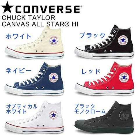 rubber shoes philippines converse rubber shoes price philippines l epi d or