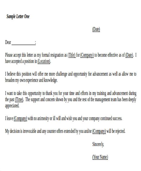 Letter Of Non Acceptance Of Resignation resignation letter resignation letter