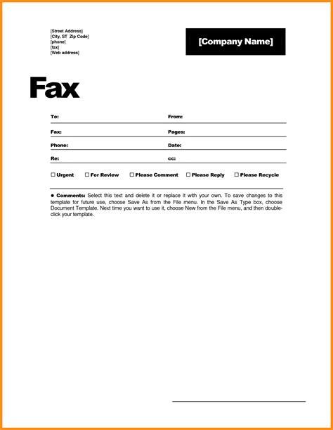 fax cover letter template geocvc co