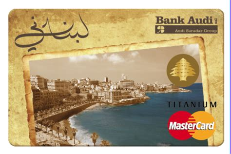 bank audi bank audi s loubnani card brings home the best new card