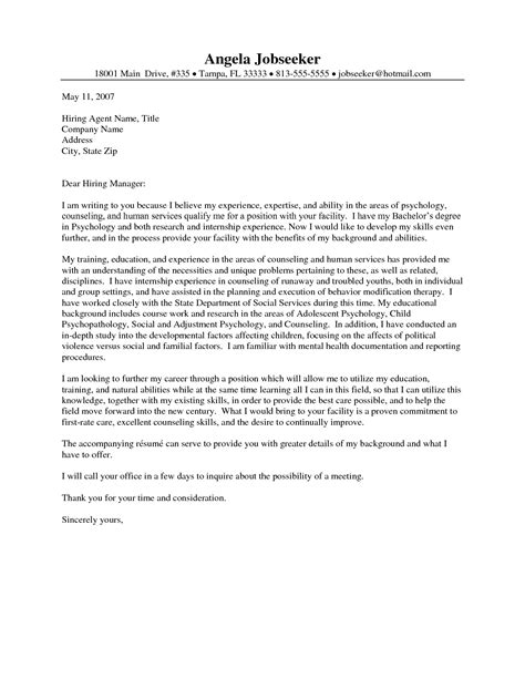 printable internship resume cover letter template summer intern