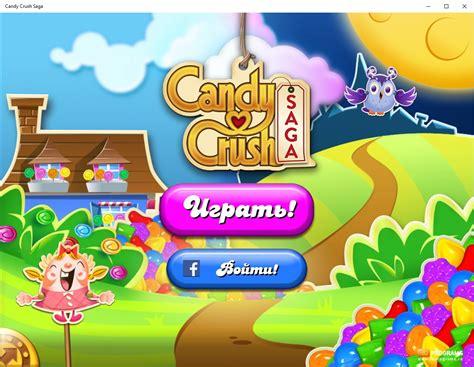 free crush for mobile free crush for windows redspara