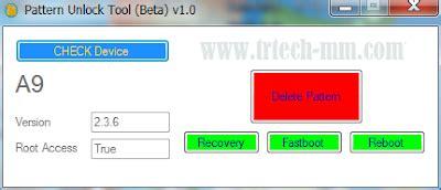 pattern password jailbreak အလ မ မင သ လ နန တ pattern unlock tool beta for