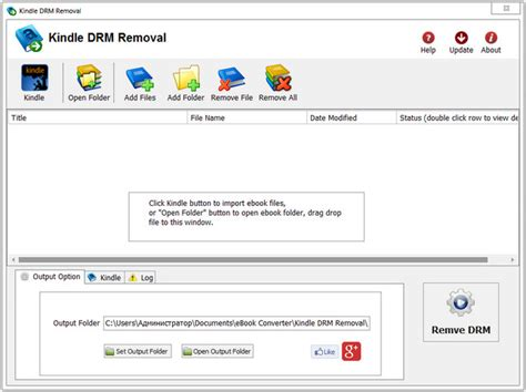 drm removal apk kindle drm removal 4 16 703 390 bilgisayar programları 187 indirilenler
