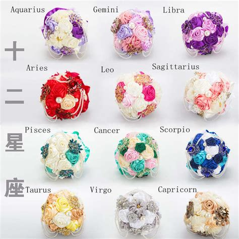 sagittarius colors sagittarius brooch wedding bouquets luxury satin