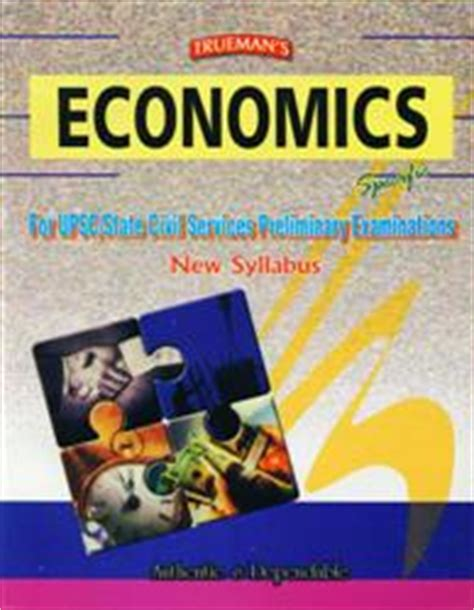 reference books in economics reference book for ias examination