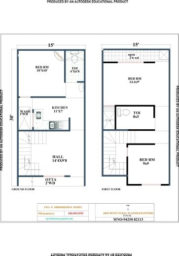 Duplex Floor Plan by Incredible House Plans 15 X 40 House Galleryplanshome