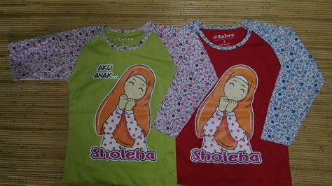Kaos Anak Muslim Zahra Baiti Jannati kaos anak muslim zahra aku anak sholehah grosir baju anak branded baju anak muslim baju