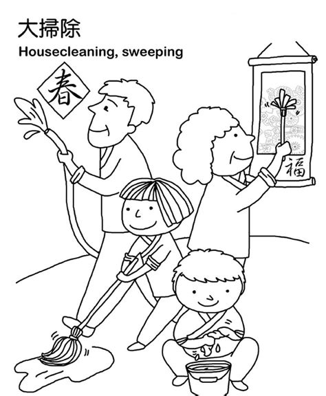 clean house coloring page chinese new year coloring pages cleaning the house new