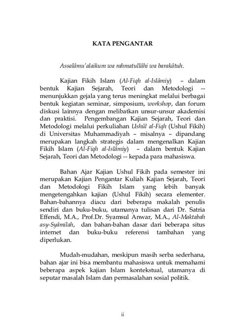 Buku Pengantar Pendidikan 1 kata pengantar buku ajar ushul fikih 2014 2015