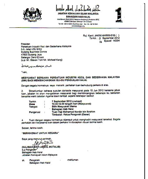 Invitation Letter Malaysia 4rd Meeting Between Jakim On Halal Matters September 7