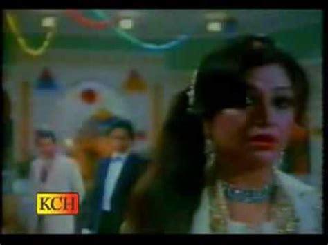tu vi bekasoor aaj aaj tu ghair sahi pakistani film song youtube
