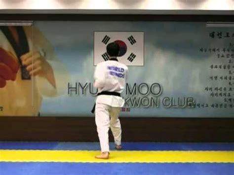youtube taekwondo pattern 4 태권도 품새 태극4장 taekwon do taegeuk poomsae 4jang pattern for