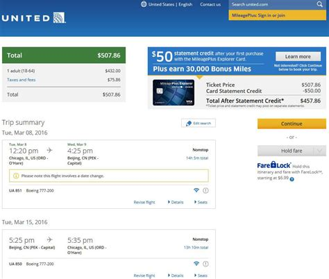 united airlines booking 508 651 chicago to china nonstop r t fly com