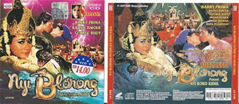 film nyi roro kidul suzanna jnfernalworld old movies from indonesia pt 2 suzanna
