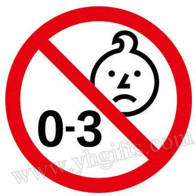 Wall Decorative Stickers 0 3 years forbidden stickers not recommended for children