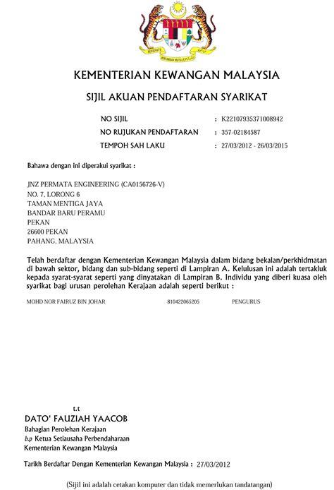 contoh z contoh surat rasmi syarikat