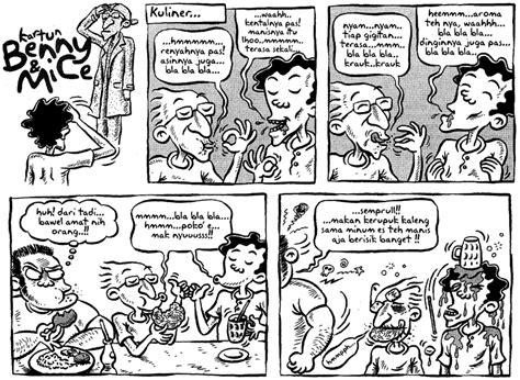 gambar komik indonesia ngeblog ah gambar corek komik lucu re post