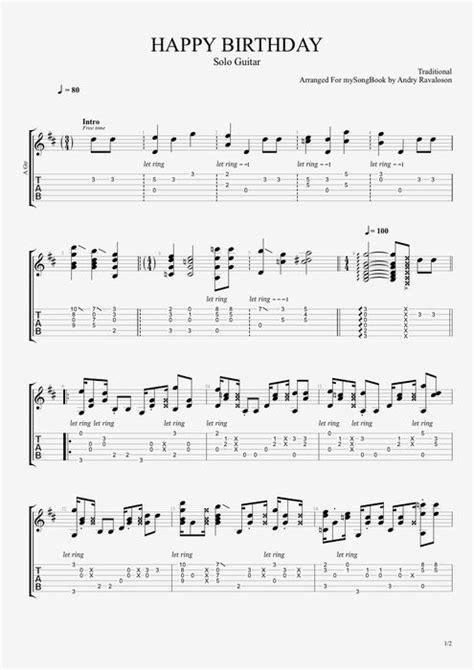 happy birthday instrumental guitar mp3 download best 25 happy birthday guitar chords ideas on pinterest