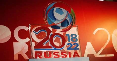 sute 14 julio 2014 hacen desde ya invitaci 243 n para mundial de la copa rusia 2018