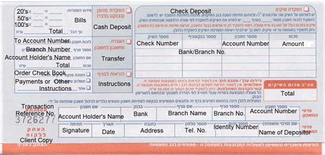 deposit slip translation anglo list