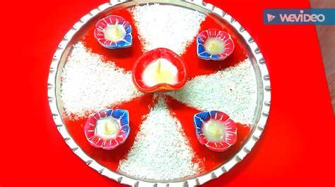 decorative aarti thali online decorative pooja thali rice kumkum decorative youtube
