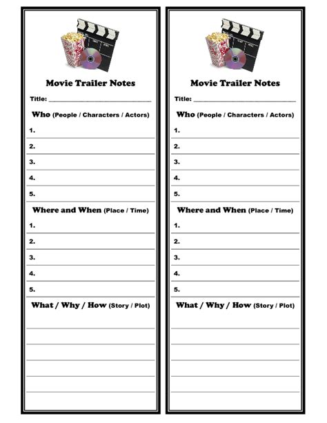 up film worksheet movie worksheet trailer