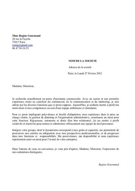 Exemple De Lettre De Motivation Technicien modele lettre de motivation technicien fibre optique