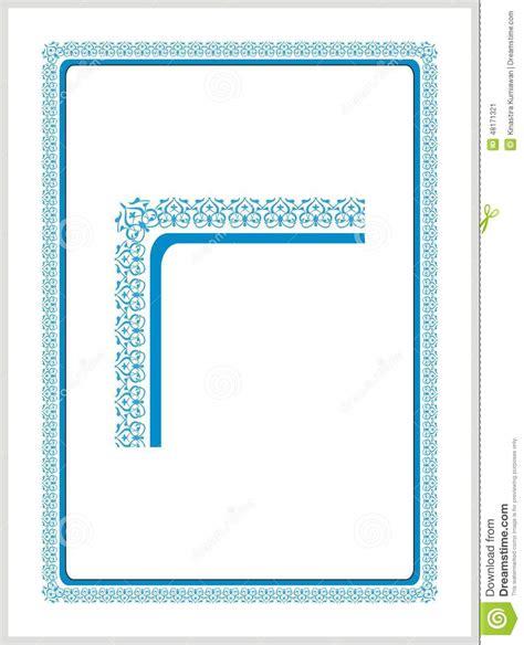 border design editor blue islamic corner border