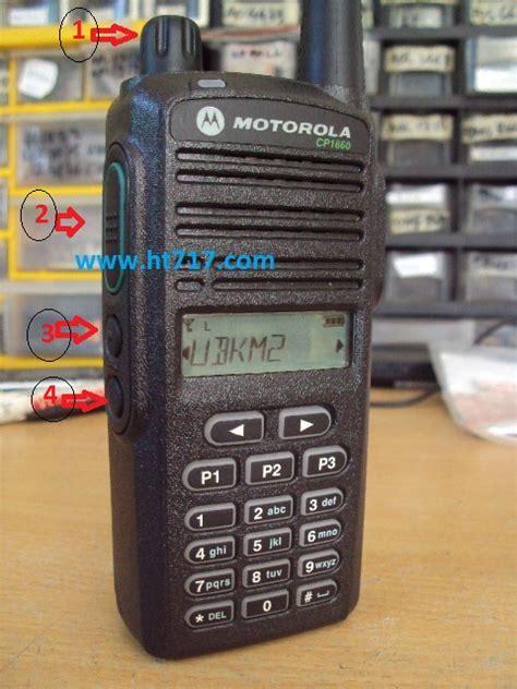Tombol Ptt Ht Motorola Cp1660 Cp1300 cara setting ht motorola cp1660 vhf uhf ye3cif