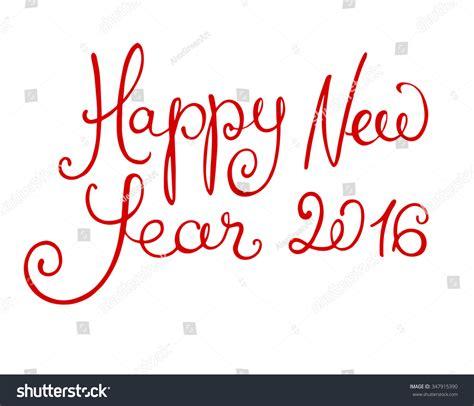 happy new year 2016 calligraphy stock vector illustration