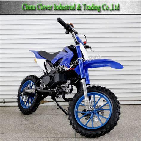 chinese motocross 50cc chinese cheap mini kids dirt bike for sale