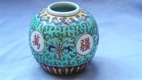 Vase Symbols by Antique Small Porcelain Vase With 4 Symbols 6
