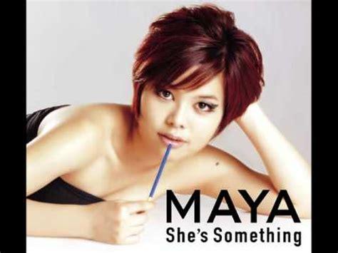 she she maya she s something best of early years より isn t she