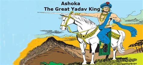 Ashoka Or Ashoka The Great Great Thoughts Treasury | great ashoka biography driverlayer search engine