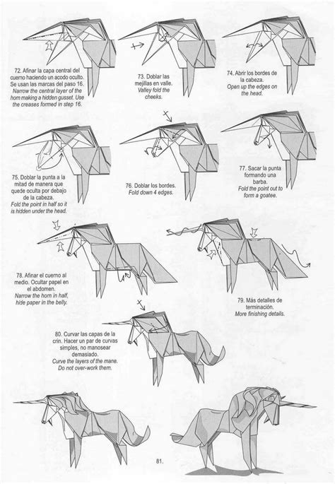 Origami Unicorn Diagram - origami on 15 pins