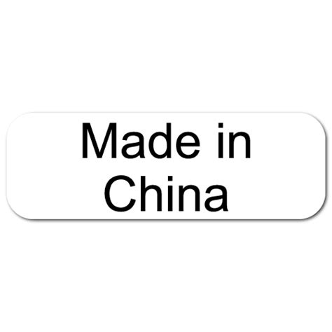 Made In China Stickers