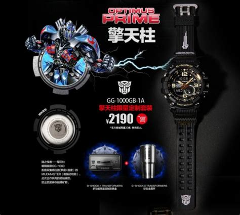 g shock x transformers the last 2017 collection