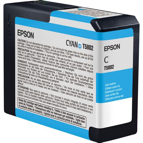 Epson Cyan Ink Cartridge T6732 epson ultrachrome k3 cyan ink cartridge 80 ml t580200 b h
