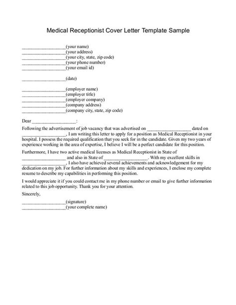 application letter for doctors receptionist the world s catalog of ideas