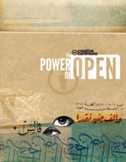 libro the power of the acceso abierto en la ulpgc