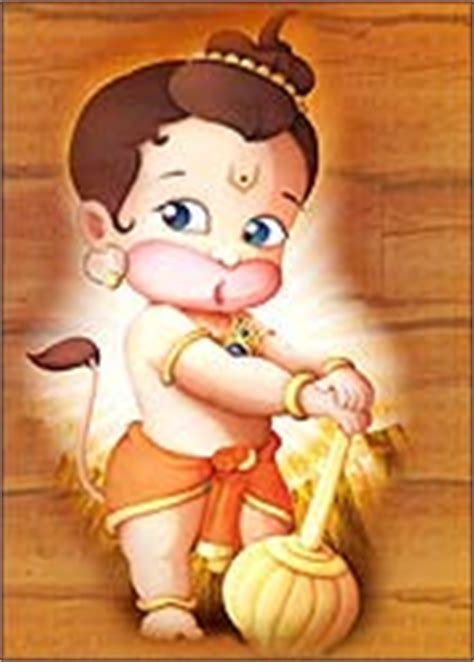 cartoon film of hanuman coming next year hanuman ii rediff com movies