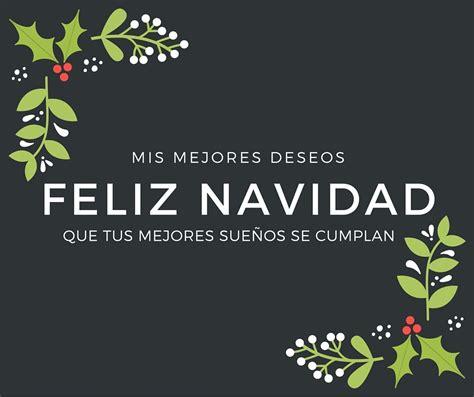 imagenes navideñas animadas tumblr guardada en feliz navidad y prospero a 209 o nuevo publicado