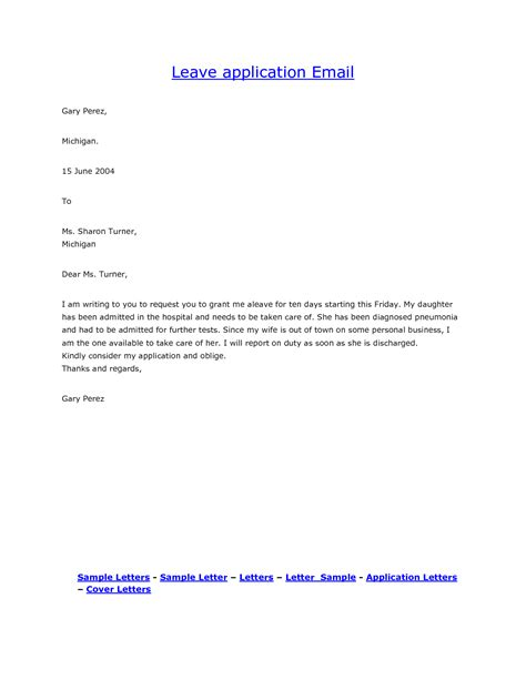 Sle Letter Requesting Leave Of Absence From request letter leave 28 images 9 annual leave request