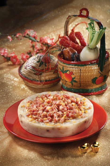 imperial treasure new year carrot cake year goodies at jade