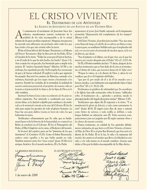 imagenes del nuevo testamento sud gu 237 a de estudio del nuevo testamento para alumnos del